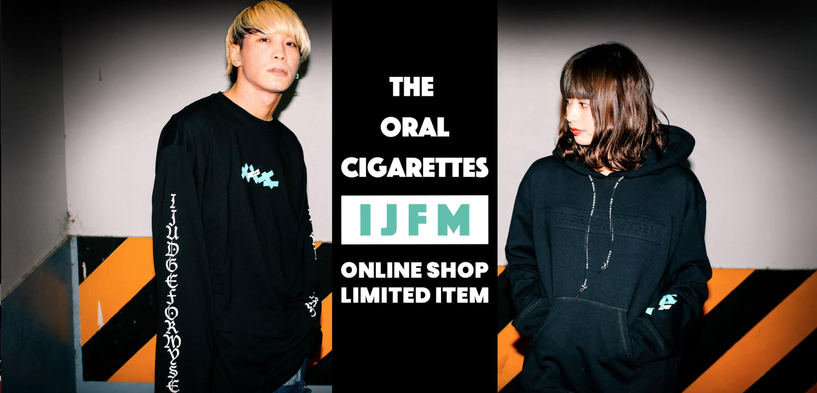 Oral cigarettes the